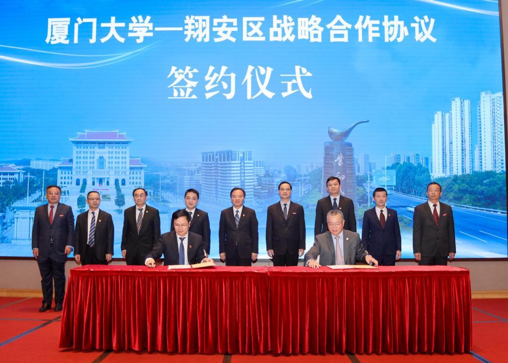 18新利体育官网与翔安区签署战略合作协议